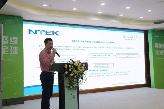 CEO of ExtendMax present MIC Vietnam certification to lithium battery manufacturers in a seminar held by NTEK Group in Shenzhen